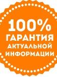 ООО АГРОТЕХСЕРВИС