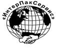ИнтерПакСервис