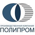 ООО ПолиПром